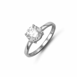 7mm Cz Solitare Ring 9ct White