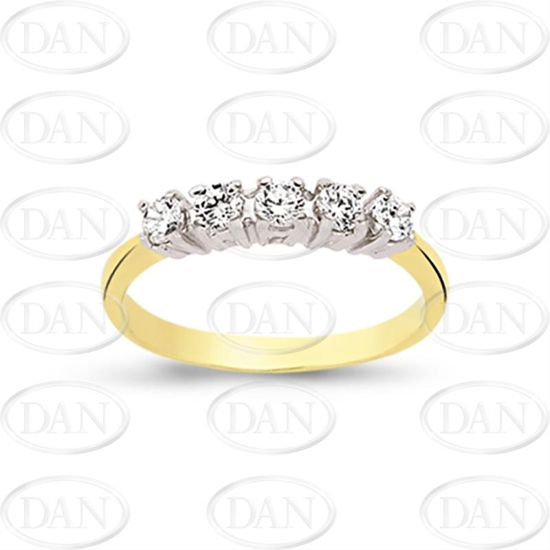 9ct Yellow Gold 5 Stone Cz Ring