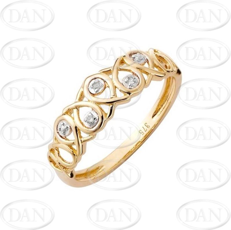 9ct Yellow Gold Diamond Infinity Band Ring