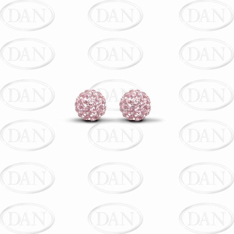 7.5mm Special Pink Earrings